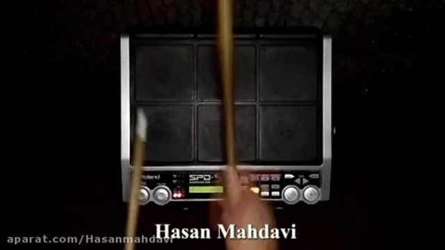 نمونه ریتم پرکاشن Spds آهنگ امید جهان سیاهه نارگیله ساخته شده توسط حسن مهدوی