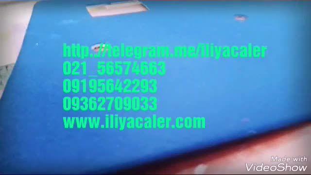 قیمت دستگاه مخمل پاش و پودر مخمل09362709033ایلیاکالر