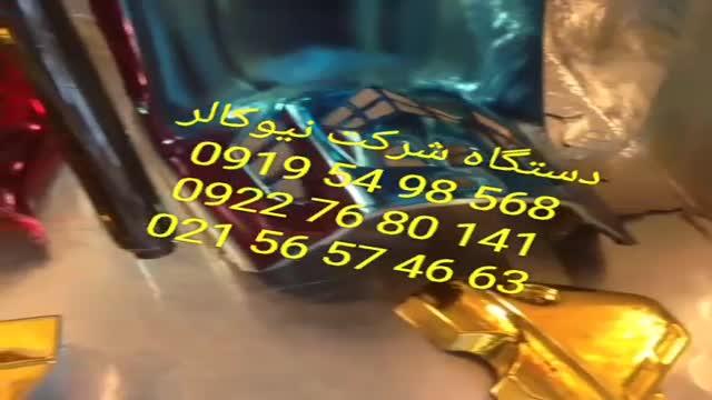 فروش دستگاه ابکاری فانتاکروم نیوکالر09195498568