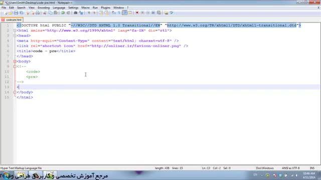 آموزش طراحی سایت با html   آشنایی با تگ های قالب بندی متن pre و code