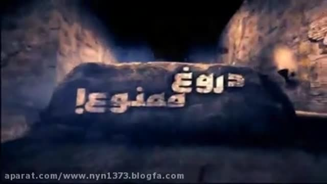 آبروریزی لورفته شبکه وهابی کلمه درآنتن زنده که باعث رسوایی وهابیون شد- قسمت3/ در