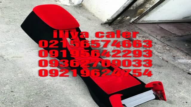 ساخت دستگاه مخملپاش و هیدروگرافیک ایلیاکالر02156574663
