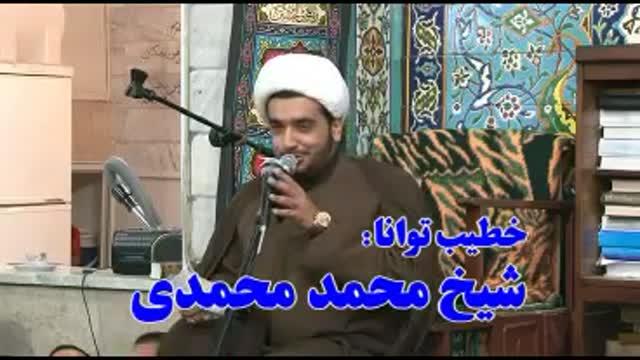 حاج شیخ محمد محمدی