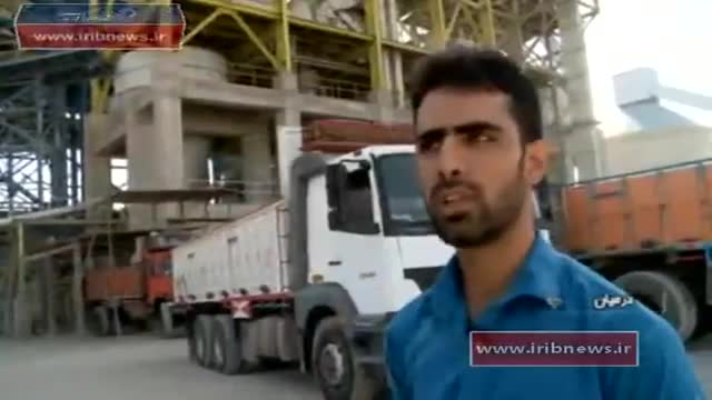 Iran Baqeran co. Cement manufacturer, Darmian county باقران تولیدکننده سیمان شهرستان درمیان ایران