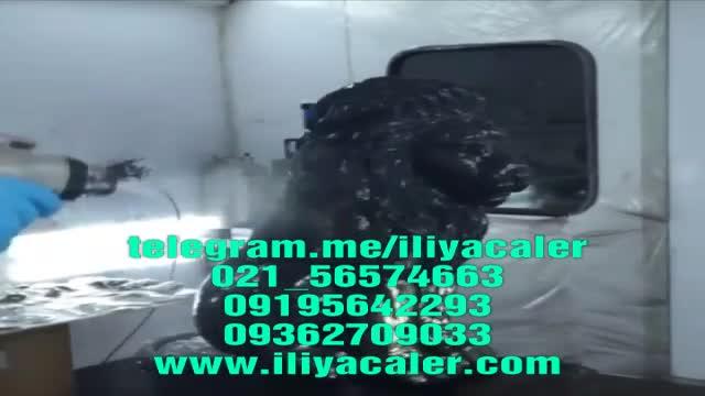 فروشنده دستگاه آبکاری فانتاکروم 09362709033 ایلیاکالر