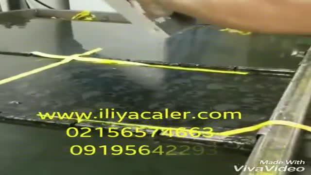 دستگاه واترترانسفر-مخمل پاش-ابکاری فانتاکروم 02156574663 ایلیاکالر