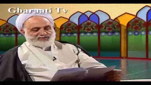 قرایتی / تفسیر آیه 89 و 90 سوره انبیاء، تاثیر دعا در درمان نازایی