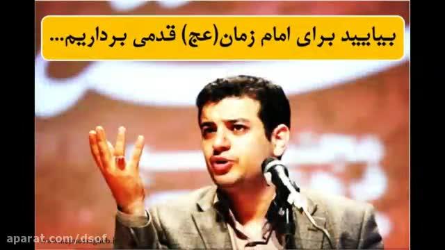 •چگونه ابوذر,1500 سال پیش حزب الله لبنان را بوجود آورد ؟