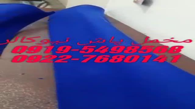 قیمت دستگاه فلوک پاش نیوکالر02156571279