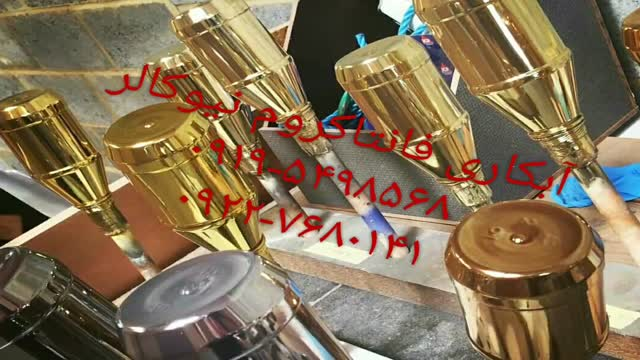 قیمت دستگاه پاشش کروم02156571279نیوکالر