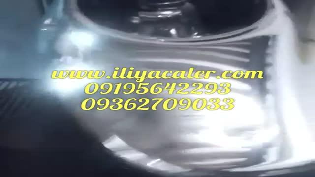 آبکاری فانتاکروم ایلیاکالر 09195642293 علی حاتمی