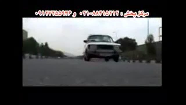 آموزش مجازی رانندگی