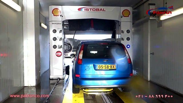کارواش دروازه ای اتوماتیک ISTOBAL M'Nex پمپ بنزین هلند