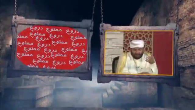 آبروریزی لورفته شبکه وهابی کلمه درآنتن زنده که  باعث رسوایی وهابیون شد- قسمت5/ دروغ ممنوع