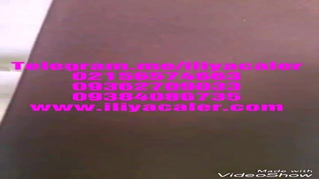 سازنده دستگاه مخملپاش ایلیاکالر02156574663