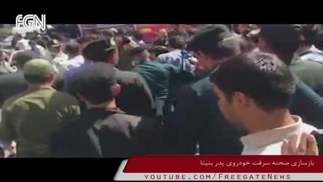 حضور سارقان در محل سرقت و بازسازی صحنه سرقت خودروی پدر
