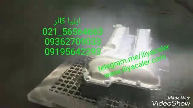 دستگاه آبکاری فلزات 02156574663 ایلیاکالر