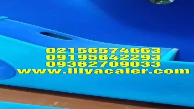 فروش پودر های مخمل ایرانی و ترک02156574663ایلیاکالر