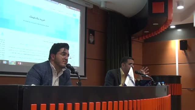 منتور استارتاپ ویکند بازاریابی دیجیتال بهزاد حسین عباسی