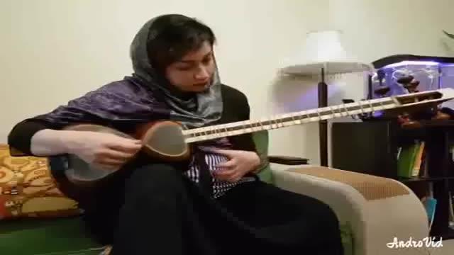 در بهار امید امیر جاهد . عطیه رمضانی هنرجوی تار آنلاین نیما فریدونی.mp4