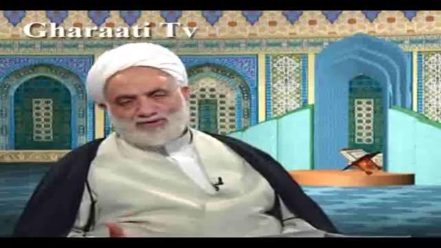 قرایتی / تفسیر آیه 48 تا 49 سوره نمل، توطیه نه گروهک مفسد برای کشتن حضرت صالح