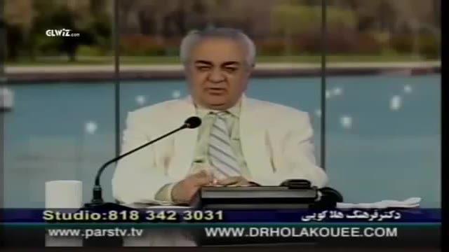 دکتر هلاکویی و تعلیم و تربیت کودکان شرم و خجالت در کودکان