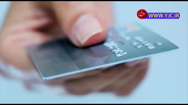 مشکلات پیش روی طرح کارت خرید کالای ایرانی