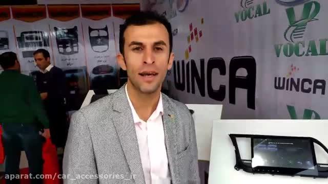 دی وی دی فابریک النترا 2017 اندروید - ماهان اسپرت