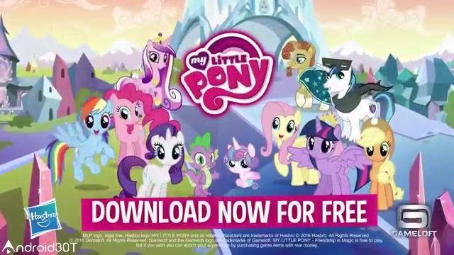 بازی کودکانه و محبوب اسب کوچولوی من برای اندروید My Little Pony