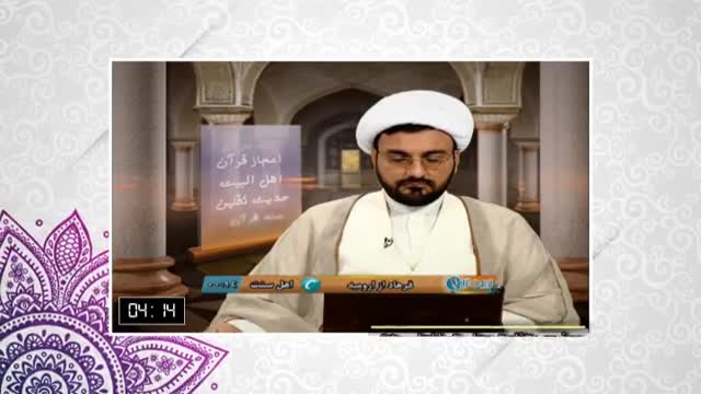 تفاوت وهابیت با اهل سنت خلفا