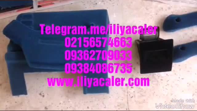 فروش دستگاه فلوک پاش ایلیاکالر با ضمانت02156574663