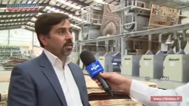 کاشان ، قطب تولید فرش ماشینی کشور