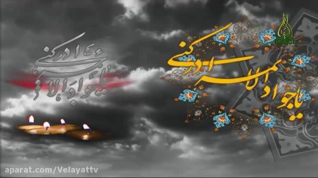 می درخشه اشک ستاره با نوای حاج محمود کریمی
