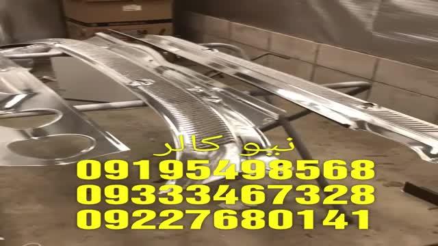 تولید دستگاه فانتاکروم/دستگاه ابکاری09195498568