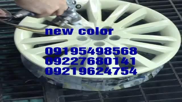 فروش دستگاه پاشش کروم نیوکالر09195498568