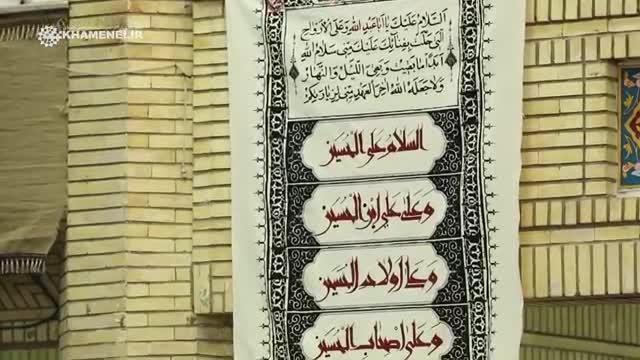 نماهنگی از دیدار دست اندرکاران راهیان نور با رهبر انقلاب 1395/12/16