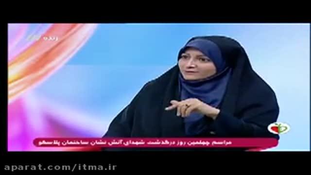 مزاج شناسی - مزاج سرد و تر (انجمن علمی طب سنتی ایران)