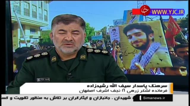 چگونگی به شهادت رسیدن شهید محسن حججی از زبان فرمانده لشکر زرهی 8 نجف آباد