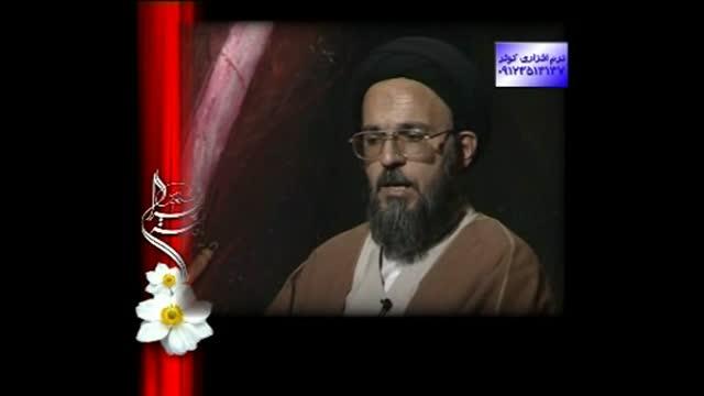 میرباقری-الگو پذیری از حضرت زهرا س-2