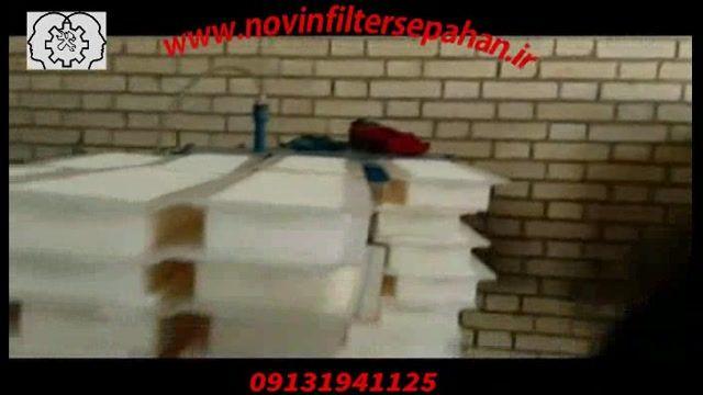 مواد اولیه فیلتر هوا 09134043420