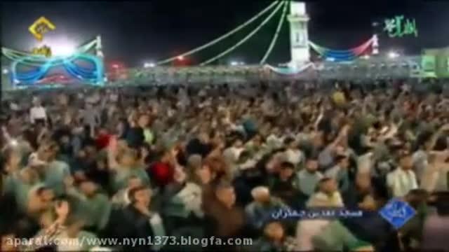 Celebrate the birth of Imam Mahdi- Mosque Jamkaran--15 Sha'ban 1437-The greatnes