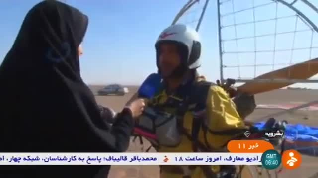 Iran Paramotor riding in desert, Boshrouyeh county پاراموتور سواری در بیابان شهرستان بشرویه ایران