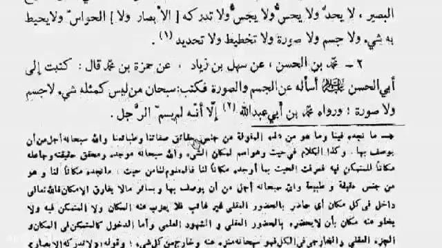 وقتی 20 دقیقه بعد عبد القدوس دهقان (وهابی ) در آنتن زنده بد جور رسوا شد - قسمت 2