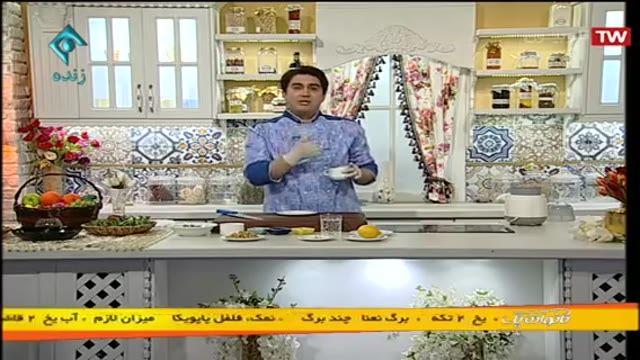 آموزش آشپزی آسان طرز تهیه حمص لبنانی