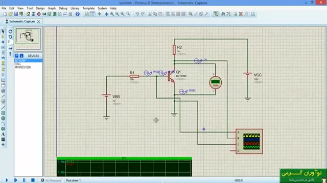فیلم پروژه رسم منحنی مشخصه ورودی و خروجی BJT در Proteus