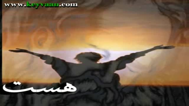 خدای گرگها... سروده و دکلمه: استاد مرتضی کیوان هاشمی