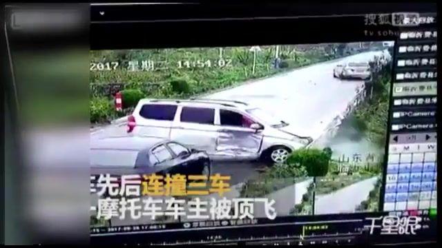 تصادف شدید ون با یک خودرو و موتورسیکلت منجر به مرگ موتورسوار شد