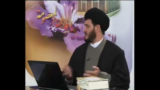 کشف دروغ شبکه وهابی کلمه  این قسمت : اسناد روایات غضب حضرت زهرا (س)بر ابوبکر در صحیح بخاری