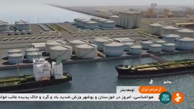 Iran made 740 Hectares Negin Artificial Island, Bushehr province جزیره مصنوعی نگین استان بوشهر ایران