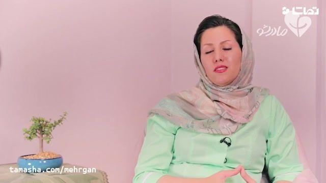 درمان یبوست در دوران حاملگی با استفاده از طب سنتی